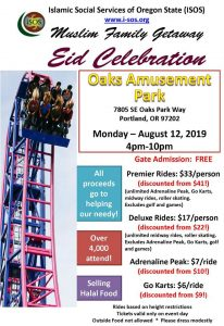 Eid-ul-Adha celebration at Oaks Amusement Park