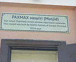 ISGP Masjid in Mongolia 1 (7)