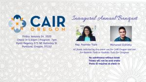CAIR-Oregon Inaugural Banquet