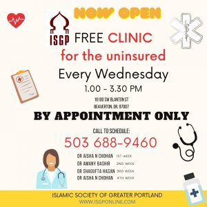 Free Clinic for the uninsured