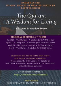 ISGP Ramadhan Lecture Series