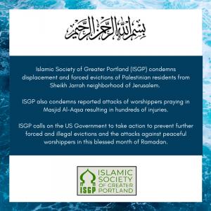 ISGP Statement